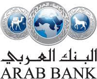 Photo of اجتماع الهيئة العامة للبنك العربي بواسطة وسيلة الاتصال المرئي والالكتروني