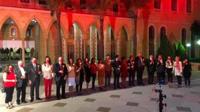 Photo of المركز الطبي في الجامعة الأميركية في بيروت يحتفل باليوم العالمي للتوعية بمرض فقر الدم المنجلي