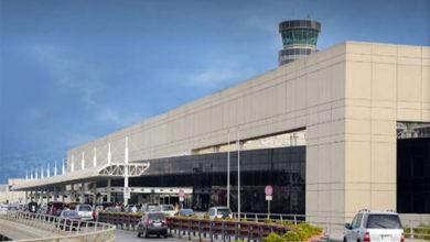 Photo of مطار رفيق الحريري الدولي يستعد لاستئناف الرحلات ذهابا وايابا بـ 10 % في المراحل الاولى