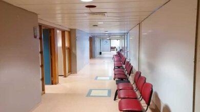 Photo of مستشفى الروم يعود غداً إلى العمل!