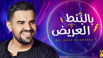 "Photo of ""توب 10"" الأغاني العربية العالمية"