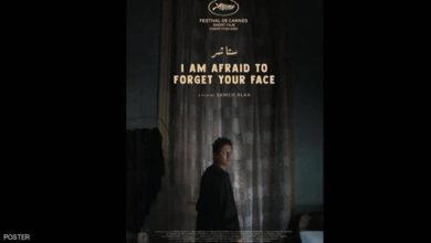 Photo of أول فيلم مصري يفوز بجائزة السعفة الذهبية بمهرجان كان
