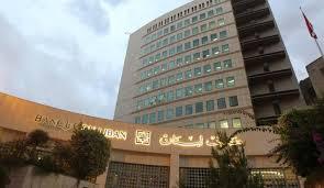 Photo of تعميم جديد لمصرف لبنان: ممنوع فتح حساب «فريش» من دون «ضمانة خارجيّة»