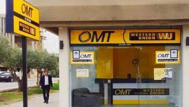 Photo of OMT: ملتزمون تسديد التحاويل الخارجية بالدولار