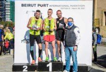 Photo of اطلاق النسخة الاولى من السباق العالمي للنصف ماراتون والماراتون لمرفأ بيروت