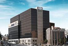 Photo of إجتماع الهيئة العامة للبنك العربي بواسطة وسيلة الاتصال المرئي والالكتروني