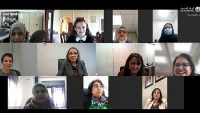 "Photo of بمناسبة ""يوم المرأة العالمي"" البنك العربي يكرّم موظفاته الأقدم خدمة عبر شبكته الإقليمية"
