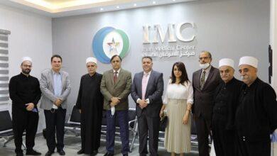 Photo of توقيع تعاون مشترك بين مستشفى ابولو الهندية ومؤسسة العرفان التوحيدية