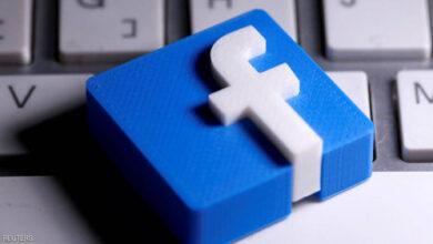 """Photo of تغيير جديد في فيسبوك.. ومنح """"الحرية"""" للمستخدمين"""