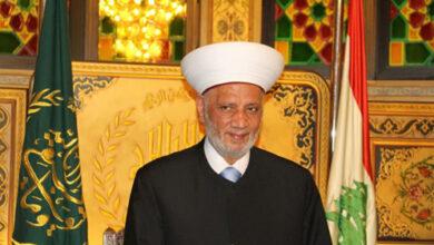 Photo of ما حكم دار الفتوى فيما يخص لقاح كورونا وفحص الـpcr خلال الصوم في شهر رمضان؟