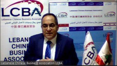 """Photo of بالفيديو العبدالله يؤكد: """"ان إرادة الحياة لدى الشعب اللبناني أقوى من إنفجار مرفأ بيروت"""""""