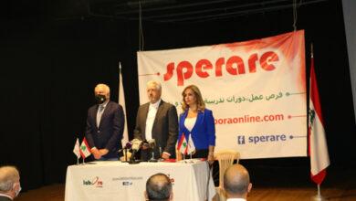 Photo of لابورا أطلقت المنصة الإلكترونية SPERARE لربط حاجات الشباب مع سوق العمل