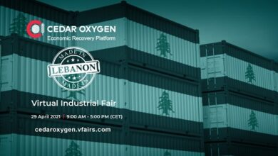 "Photo of Cedar Oxygen تعلن عن معرضها الصّناعيّ الإفتراضيّ ""صنع في لبنان"""