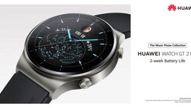 Photo of ساعة HUAWEI WATCH GT 2 Pro الجديدة تصل إلى لبنان بتصميم استثنائي وبطارية تدوم أسبوعين