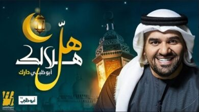 Photo of حسين الجسمي: حضور قوي بثلاث أعمال رمضانية مُؤثّرة